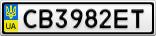 Номерной знак - CB3982ET