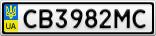 Номерной знак - CB3982MC