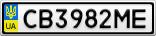 Номерной знак - CB3982ME