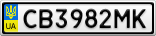 Номерной знак - CB3982MK