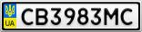 Номерной знак - CB3983MC