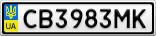 Номерной знак - CB3983MK