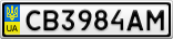 Номерной знак - CB3984AM