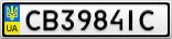 Номерной знак - CB3984IC