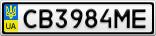 Номерной знак - CB3984ME