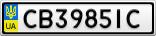 Номерной знак - CB3985IC