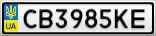 Номерной знак - CB3985KE