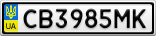 Номерной знак - CB3985MK