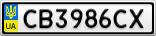 Номерной знак - CB3986CX