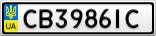 Номерной знак - CB3986IC