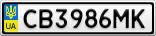 Номерной знак - CB3986MK