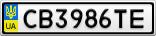 Номерной знак - CB3986TE