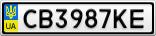 Номерной знак - CB3987KE