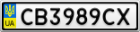 Номерной знак - CB3989CX