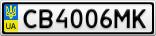 Номерной знак - CB4006MK