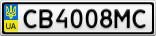 Номерной знак - CB4008MC