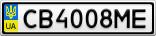 Номерной знак - CB4008ME