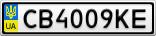Номерной знак - CB4009KE