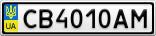 Номерной знак - CB4010AM