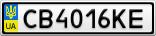 Номерной знак - CB4016KE