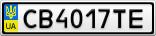 Номерной знак - CB4017TE