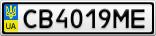 Номерной знак - CB4019ME