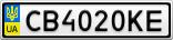 Номерной знак - CB4020KE
