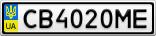 Номерной знак - CB4020ME