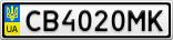 Номерной знак - CB4020MK