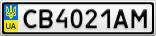 Номерной знак - CB4021AM