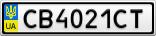 Номерной знак - CB4021CT
