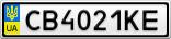 Номерной знак - CB4021KE