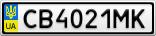 Номерной знак - CB4021MK