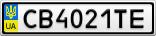 Номерной знак - CB4021TE