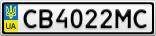 Номерной знак - CB4022MC
