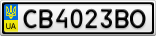 Номерной знак - CB4023BO