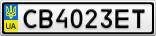 Номерной знак - CB4023ET