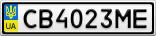 Номерной знак - CB4023ME