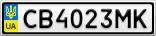 Номерной знак - CB4023MK