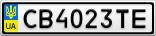 Номерной знак - CB4023TE