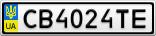 Номерной знак - CB4024TE