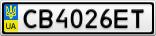 Номерной знак - CB4026ET