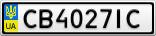 Номерной знак - CB4027IC
