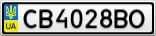Номерной знак - CB4028BO