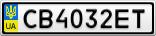 Номерной знак - CB4032ET