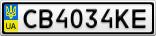 Номерной знак - CB4034KE