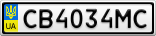 Номерной знак - CB4034MC