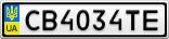 Номерной знак - CB4034TE