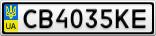 Номерной знак - CB4035KE