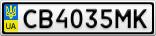 Номерной знак - CB4035MK